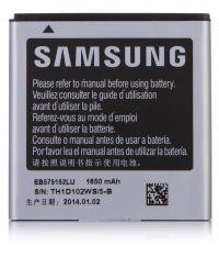Аккумулятор Samsung i9000 Galaxy S / EB575152VU [S.Original] 12 мес. гарантии