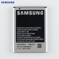 Аккумулятор Samsung N7000 Galaxy Note / EB615268VU [S.Original]