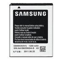 Аккумулятор Samsung S5250 Wave 525 / EB494353VU [S.Original] 12 мес. гарантии
