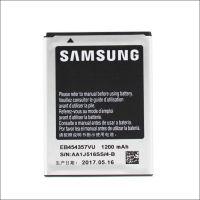 Аккумулятор Samsung S5360 Galaxy Young / EB454357VU [S.Original] 12 мес. гарантии