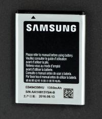 Аккумулятор Samsung S5830 Galaxy Ace / EB494358VU [S.Original] 12 мес. гарантии