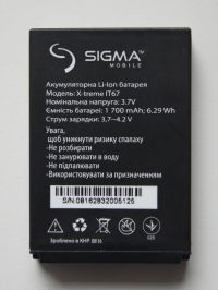 Аккумулятор Sigma X-TREME IP67/ IT67 [Original]