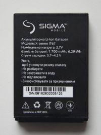 Аккумулятор Sigma X-TREME IP67/ IT67 [Original] 12 мес. гарантии