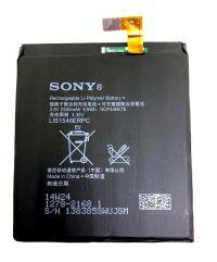 Аккумулятор Sony C3 / LIS1546ERPC [S.Original] 12 мес. гарантии