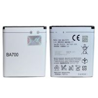 Аккумулятор Sony Ericsson BA700 [Service_Original]