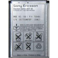 Аккумулятор Sony Ericsson BST-36 [Original], 750 mAh