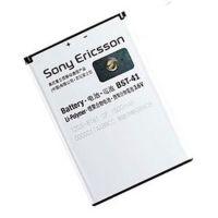 Аккумулятор Sony Ericsson BST-41 [S.Original]
