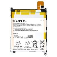 Аккумулятор Sony LIS1520ERPC (Xperia Z Ultra, C6802, C6833, XL39H, XL36H) [Original] 12 мес. гарантии