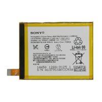 Аккумулятор Sony LIS1579ERPC, AGPB015-A001 (Xperia Z4, Z3+, C5 Ultra, E5506/ E5533/ E5553/ E5563/ E6508) [S.Original] 12 мес. гарантии