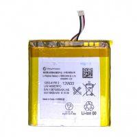 Аккумулятор Sony LT26W / ACRO / LIS1489ERPC [S.Original]