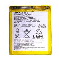 Аккумулятор Sony M4 / LIS1576ERPC [S.Original] 12 мес. гарантии