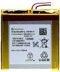 Аккумулятор Sony Xperia Acro S, LT26w, 1253-4166.2, LIS1489ERPC [Original], 1840 mAh