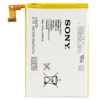 Аккумулятор Sony Xperia SP C5303 / LIS1509ERPC [Service_Original]