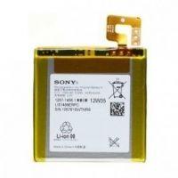 Аккумулятор Sony Xperia T, LT30p, LT30i LIS1499ERPC [Original]