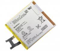 Аккумулятор Sony Xperia Z / LIS1502ERPC [S.Original]