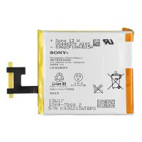 Аккумулятор Sony Xperia Z / LIS1502ERPC [S.Original] 12 мес. гарантии