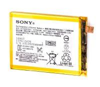 Аккумулятор Sony Xperia Z5 P, LIS1605ERPC [Original]
