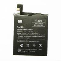 Аккумулятор Xiaomi BM46 (Redmi Note 3, Redmi Note 3 Pro) [Original] 12 мес. гарантии