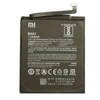 Аккумулятор Xiaomi BN41 (Redmi Note 4/Redmi Note 4x) [Original] 12 мес. гарантии