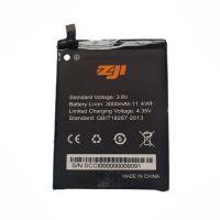 Аккумулятор Homtom ZoJi Z6 / Z7 [Original]