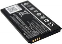 Аккумулятор Asus Zenfone 4 C11P1404 [S.Original]